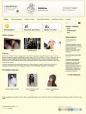 Интернет-магазин кожи и меха (пастельный)